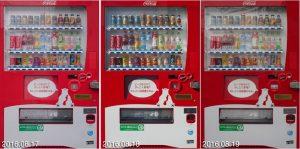 vending japan